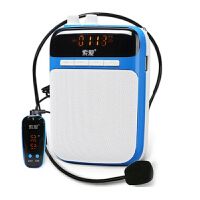 索爱(soaiy)S-518 无线便携扩音器 小蜜蜂教师导游专用腰挂大功率教学