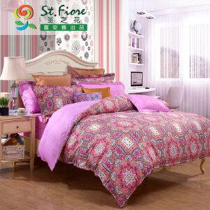 [当当自营]富安娜家纺纯棉四件套1.5米1.8米床时尚简约套件 梦幻时空 紫色 1.5m
