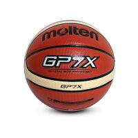专柜正品 摩腾篮球 Molten GP7 7号篮球 PU合成皮革