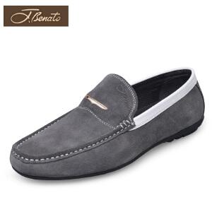宾度男鞋夏季休闲鞋男士潮鞋英伦豆豆鞋磨砂皮鞋驾车鞋套脚男单鞋