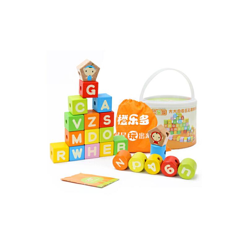 橙爱 方方圆圆 儿童串珠玩具字母数字形状认知串珠积木 益智玩具