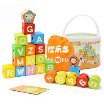 橙爱 方方圆圆 儿童串珠玩具字母数字形状认知串珠积木 益智玩具_.