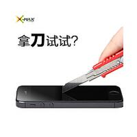 X-MAX 苹果5手机膜 iphone5钢化玻璃膜 保护贴膜 屏幕膜 前后贴膜