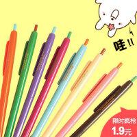UMI韩国文具可爱签字笔创意笔碳素笔黑笔彩色按动水性笔中性笔