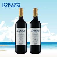 【1919酒类直供】拉菲传奇波尔多红葡萄酒 两瓶装