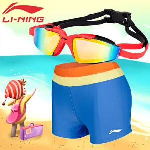 LI-NING/李宁 儿童泳镜泳裤套装 青少年时尚游泳眼镜 平角游泳裤男童泳衣