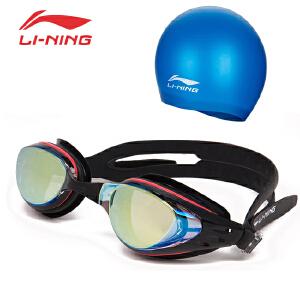 LI-NING/李宁 泳镜泳帽套装 近视高清防雾游泳眼镜 舒适不勒头弹性游泳帽