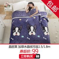 晶丽莱毛毯秋冬空调毯加厚床单毛巾被 法兰绒毯珊瑚绒毯子盖毯
