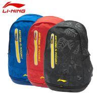 17年新款Lining李宁羽毛球双肩包男女背包 户外运动健身运动双肩背包包