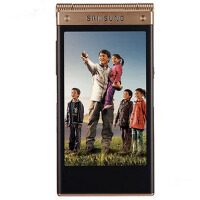 Samsung/三星 W2014 w2014+ 玫瑰金 土豪金双模双屏翻盖安卓智能手机