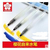 日本SAKURA樱花自来水笔 储水毛笔 书法笔 彩铅固体水彩好伴侣 QR