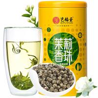 艺福堂茶叶  茉莉花茶 茉莉龙珠200克/罐 浓香型茉莉花茶叶新茶开库茶