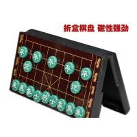好吉森鹤/北京线上50元包邮/先行者或友明/ 大号 中国象棋 便携磁性 折叠棋盘磁性棋子棋盘 A9颜色随机---------1套+搭送品6953
