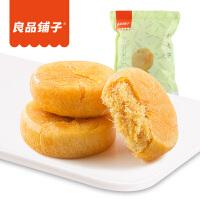 良品铺子肉松饼原味38g*20个传统糕点饼干休闲零食