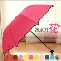 创意晴雨伞彩虹伞 黑胶防晒防紫外线太阳伞遮阳伞