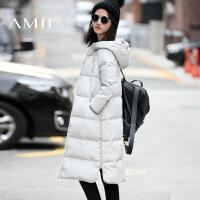 【AMII超级大牌日】[极简主义]2016秋冬装新款连帽加厚过膝大码中长款羽绒服女装