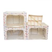 [当当自营]乐扣乐扣(lock&lock)小狗图案百纳箱4件套装LLB575WSH604米白色 66L2个/55L1个/6.5L1个收纳盒整理箱收纳箱