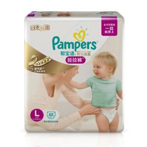 [当当自营]帮宝适 特级棉柔 婴儿拉拉裤 大码L68片(日本进口 适合 9-14kg )超大包装