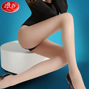 浪莎袜子 浪莎丝袜 女士超薄款包芯丝不加档连裤袜超薄肉丝袜