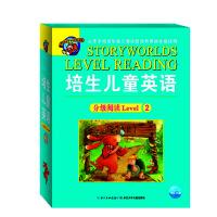 培生儿童英语分级阅读Level 2