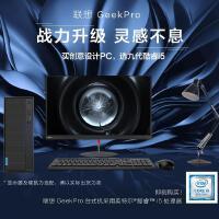 联想电脑Erazer异能者X310 i5(23寸全高清液晶显示器),联想家用台式机,超炫外形/高性能 联想K450升级款