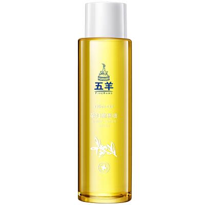 【当当自营】五羊 孕妇橄榄油 190ml  预防孕纹  孕妇护肤品