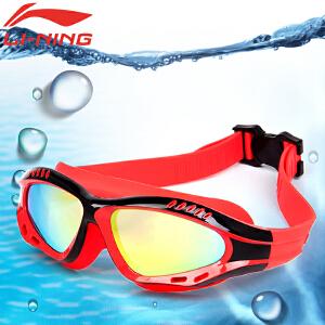 LI-NING/李宁 高颜大框电镀游泳眼镜 防雾时尚炫酷 男女通用多色可选LSJL628