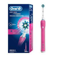 [当当自营] 博朗欧乐B D16.523U 专业护理型电动牙刷经典型(粉色)