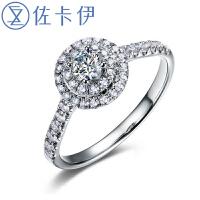 佐卡伊白18k金克拉钻戒效果群镶钻石结婚求婚戒指星空