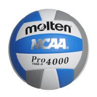 专柜正品 MOLTEN 摩腾排球 V58X-N 国际排联推荐用球