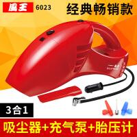 【包邮】风王6023风王多用机 吸尘器 充气泵 动态测压