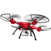 SYMA司马X8HG 800万像素高清航拍飞行器 无人航拍遥控飞机航模