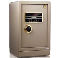 明盾(MINGDUN)BGX-M/D-63钻石二代中等型办公家用电子密码保险柜保管箱