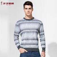 【包邮】才子男装(TRIES)针织衫 男士秋冬灰色时尚休闲菱形拼接套头针织衫