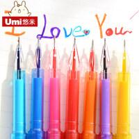 umi韩国文具可爱签字笔 碳素笔 创意笔12色彩色水性笔水笔 中性笔
