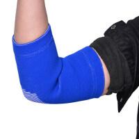 1对装运动护肘透气加长NBA 篮球羽毛球网球保暖男女护臂