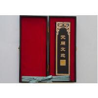 好吉森鹤/北京线上50元包邮//老胡开文徽墨 墨块墨条 松烟墨 收藏品墨块 16两礼品木盒装/文房书画墨--------1块+搭送品L2312