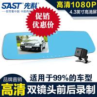 先科G60行车记录仪高清夜视1080P双摄像头前后双录重力感应 行车记录仪