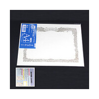 Kokuyo 日本国誉sj114 赏状纸A4 用于公文 证书 文雅10张