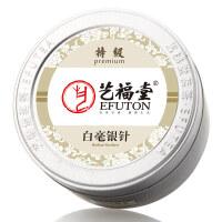 艺福堂茶叶 特级白茶 白毫银针茶叶 福鼎白茶 2014年精选茗茶 30g/罐