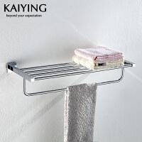 【工厂直营】凯鹰 优质铜镀幻方卫浴挂件 浴室挂件 浴巾架/毛巾架KY-7604