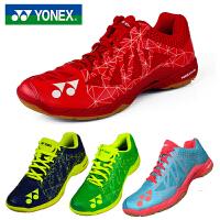 包邮yonex尤尼克斯羽毛球鞋 01YLTD李宗伟新战靴男鞋 女鞋01YMX/01YLX运动鞋