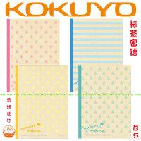 日本 KOKUYO 国誉 标签密语 记事本 笔记本 B5 40页 无线装订胶装