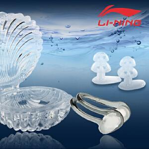 LI-NING/李宁 耳塞鼻夹套装中耳炎游泳耳塞装备 用专业防水柔软舒适 LSJK706