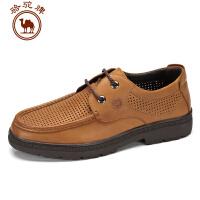 骆驼牌男鞋 春夏新品 日常休闲皮鞋男鞋透气鞋子