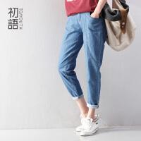 初语 夏装新款时尚宽松拼贴牛仔裤 棉布直筒裤女 8421815016