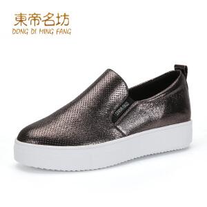 东帝名坊新款时尚简约懒人松紧带休闲风厚底鞋 女