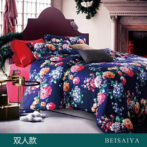 贝赛亚 高端60支贡缎长绒棉床品 双人印花床上用品四件套 玛雅