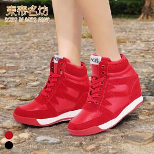 东帝名坊新款女士运动鞋韩版厚底休闲鞋女内增高女靴