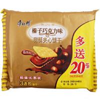 [当当自营] 康师傅 甜酥 夹心 榛子 巧克力 饼干 240g